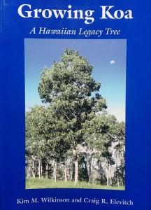 ハワイアンコアについての書籍