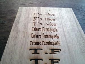 F's uke のロゴ・イニシャル