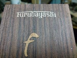 木工象嵌でロゴマーク