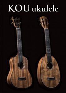 KOU ukulele