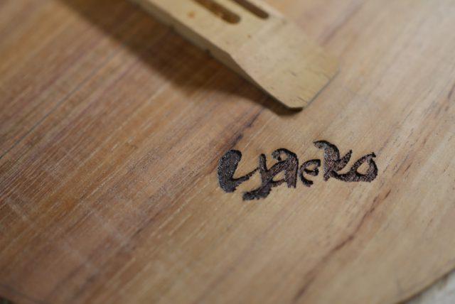 コア表板へお名前彫刻